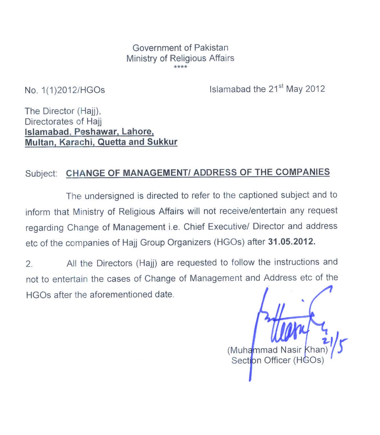 Salary Increase Request Letter Sample marwer – Request for Salary Increase Letter